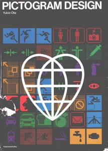 pictograms icons & signs a guide to information graphics pdf